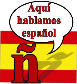test-spagnolo-c1